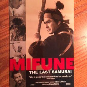 MifuneMovie